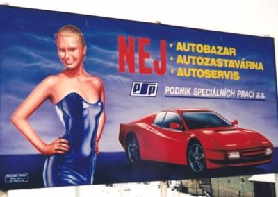 billboard psp